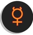 Mercury symbol vector image vector image