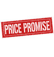 price promise sign or stamp vector image