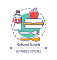 school lunchtime meal break concept icon catering vector image vector image