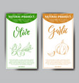 set of stickers with hand drawn vegetarian vector image vector image