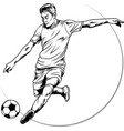 shooting goal vector image