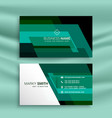 abstract green business card design template vector image vector image