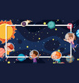 frame template design with planets in space vector image vector image