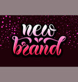 modern new brand calligraphy for girl cloth vector image