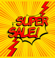 super sale advertising comic concept vector image vector image