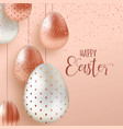 pink copper easter eggs luxury greeting card vector image vector image