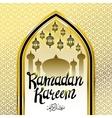 Ramadan Kareem beautiful greeting card with arabic vector image
