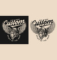 vintage monochrome motorcycle badge vector image vector image