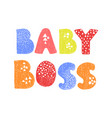 baboss - fun hand drawn nursery poster with vector image