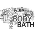 bath and body products text word cloud concept vector image vector image