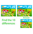 childrens visual puzzle find ten differences vector image vector image