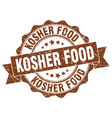 kosher food stamp sign seal vector image vector image