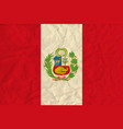peru paper flag vector image vector image