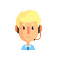 male call center agent online customer support vector image vector image