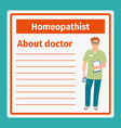 medical notes about homeopathist vector image vector image