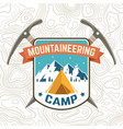 mountaineering camp patch concept vector image