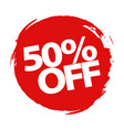 special offer 50 percent discount design vector image vector image