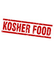 square grunge red kosher food stamp vector image vector image