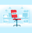 vacant position job in creative office business vector image