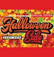 halloween sale banners background vector image vector image
