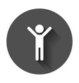 happy man with hands up icon people happy sign on vector image vector image