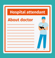 medical notes about hospital attendant vector image vector image