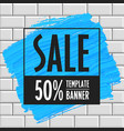 sale banner template brick wall vector image vector image