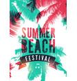 summer beach festival grunge vintage poster vector image vector image