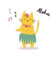 funny yellow hawaiian cat dancing to music vector image vector image