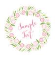 ranunculus flower vector image vector image