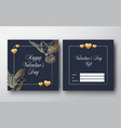 valentines day abstract greeting gift card vector image vector image