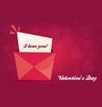 valentines day flat pink background vector image vector image