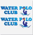 Waterpolo club vector image