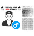 andrologist doctor icon with bonus vector image