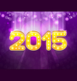 New year text 2015 vector image