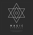 occult white geometric symbol vector image