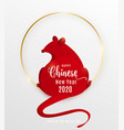 2020 rat happy chinese new year red mouse is vector image vector image