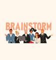 brainstorm office workers vector image vector image