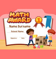 certificate template for math award with boys