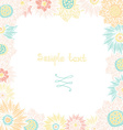 cute pastel frame with place for your text perfect vector image