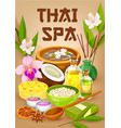 oriental thai spa and body wellness salon poster vector image