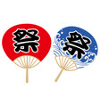 set of paper fans with kanji logos vector image vector image