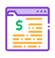financial web site with dollar sign icon vector image