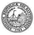 the great seal of the state of new hampshire 1784 vector image vector image