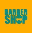 barber shop logo emblem of hairdresser for men vector image vector image