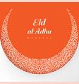 eid mubarak design background vector image vector image