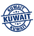 kuwait blue round grunge stamp vector image vector image