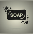 Bath soap icon vector image