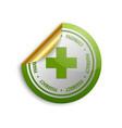 medical cross pharmacy sticker vector image
