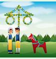midsummer swedish celebration vector image vector image